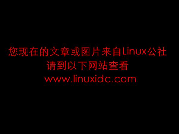 linux 下rsysnc+sersync数据同步